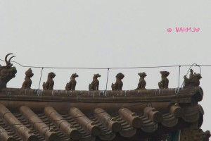 The Forbidden City (故宫) – Imperial roof decoration