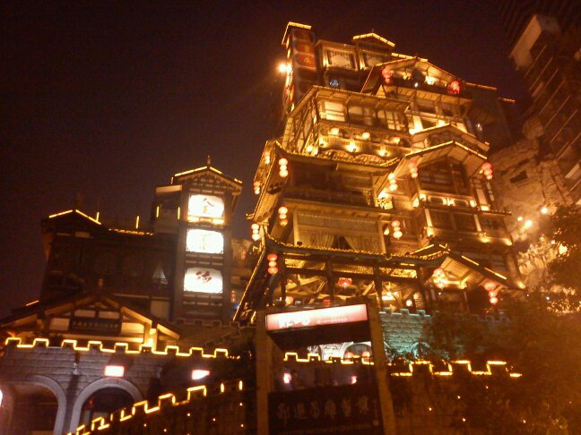Chongqing - HongYaDong by Night