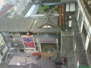 Chongqing - HongYaDong by Day