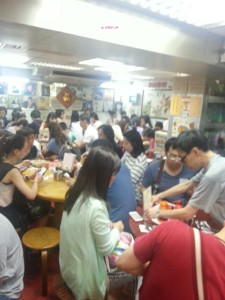 Lan Fong Yuen - Cafe Interior