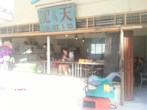 Tian Kee & Co - Cafe Front