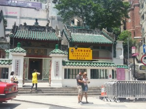 My Last Day in Hong Kong in June 2014 - Man Mo Temple View
