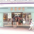 Best Hong Kong Egg Tarts - Tai Cheong Bakery - Central Shop