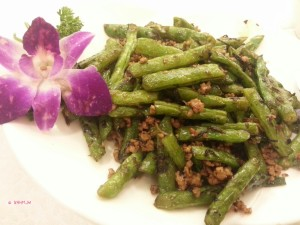 Very Good Restaurant - Stirred Fried Green Beans and Minced Meat