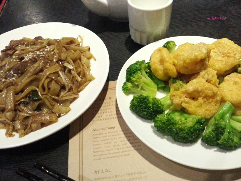 The Sweet Dynasty - My Main, Stirred Fried Beef Rice Noodle and Deep Fried Salted Egg Prawns