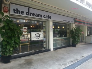 Ice Cream Cafe @ Toa Payoh - The Dream Cafe - Front