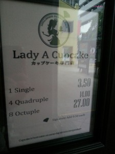 Lady A Cupcake - Pricing