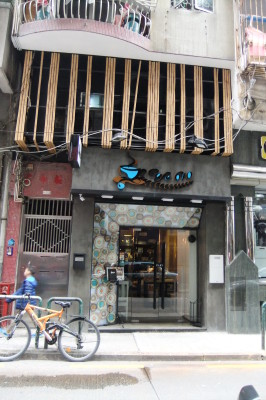 Cafes In Macau - Cafe 610