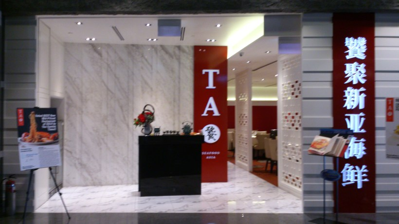 Tao Seafood Asia - Front
