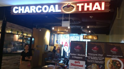 321 Clementi Eating Guide on Cafes and Restaurants - Charcoal Thai