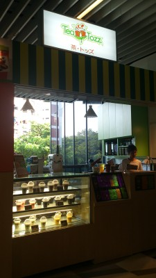 321 Clementi Eating Guide on Cafes and Restaurants - Tea Tozz