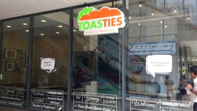 321 Clementi Eating Guide on Cafes and Restaurants - Toasties
