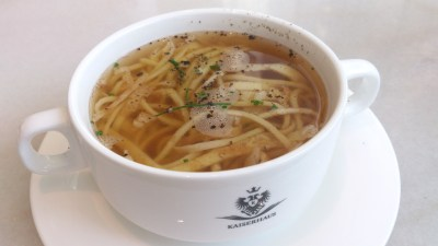 Kaiserhaus Restaurant - Soup of the Day