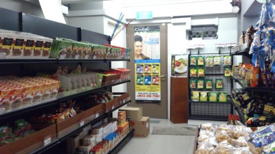 Agrobazaar Malaysia @ Singapore - More Supermarket Products