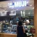 Café&Meal MUJI Singapore - Order Counter