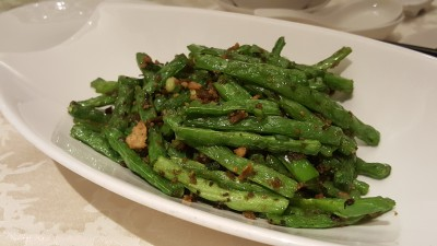 Si Chuan Dou Hua Restaurant @ Parkroyal On Kitchener - Stir-fried French Bean with Minced Meat 干煸四季豆