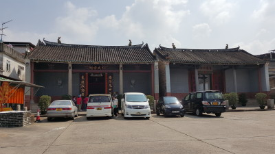 Ping Shan Heritage Trail - Tang Ancestral Hall and Yi Kiu Ancestral Hall