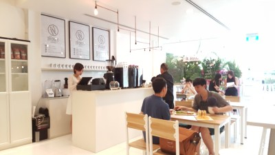 Ivory Coffee - Interior, View From the Back