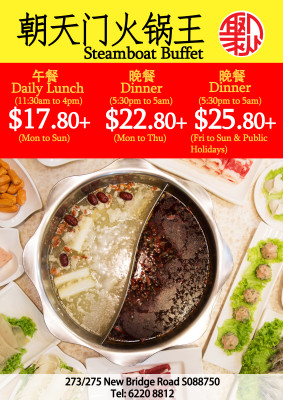 Chao Tian Men Steamboat Buffet Restaurant - Chao Tian Men Steamboat Buffet Promotion