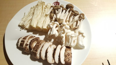 Tang Restaurant And Bar at Keong Saik Road - Assorted Mushroom