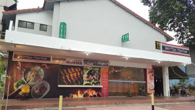 Spicy Thai Thai Restaurant At Aljunied Ave 2 - Blk 115 of Aljunied Ave 2