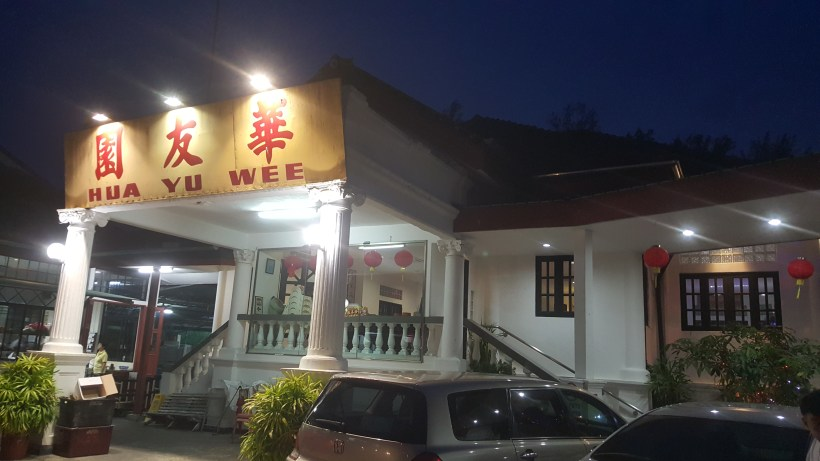 Hua Yu Wee Seafood Restaurant At Upper East Coast Road, Singapore - In A Colonial Bungalow