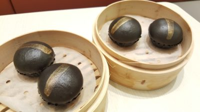 Treasures Yi Dian Xin By Imperial Treasures At Paragon, Orchard, Singapore - Steamed Salted-Egg Black Custard Bun 黑金流沙包办, 2 pc ($3.60)