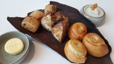 Odette By Chef Julien At National Gallery Museum, City Hall, Singapore - 3 types of bread