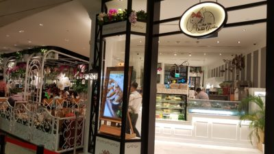 Hello Kitty Orchid Garden Cafe at Changi Airport Terminal 3, Singapore - Hello Kitty Cafe Entrance