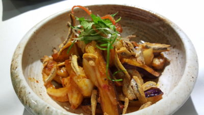 Street 50 Brand New All Day Dining Menu At Bay Hotel, Harbourfront, Singapore - Shrimp and Eggplant Sambal ($8.90)