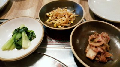 What's This Korean Restaurant At Killiney Road, Somerset, Singapore - Korean Typical Side Dishes