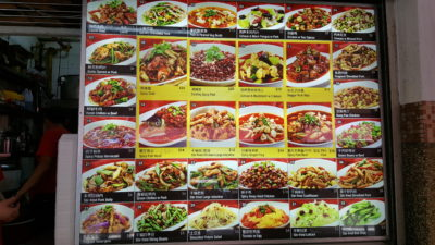 Si Chuan Flavour Crab Stall 川味坊香辣蟹 at People's Park Food Centre, Singapore - Menu