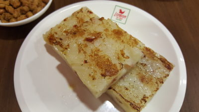 London Fat Duck @ VivoCity, Harbourfront, Singapore - Pan-Fried Radish Cake ($5.20)