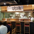 Tempura Kohaku 天ぷら 琥珀 At Suntec City, Promenade, Singapore - Counter seat view