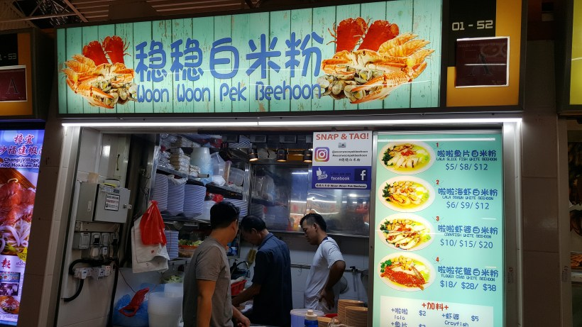 Woon Woon Pek Mee Hoon at Changi Village Food Centre Singapore - Overview of Stall