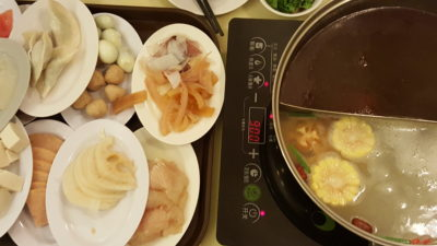 Xian De Lai Specialty Hotpots at Liang Seah Street In Bugis, Singapore - Ingredients and Hotpot