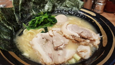 Machida-Shoten Ramen At Japan Food Town, Orchard, Singapore - Tonk-kotsu ShoYu Special Ramen ($17)