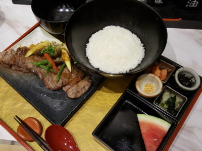 Bonta Bonta At Japan Food Town, Orchard, Singapore - Grilled Beef ($28)