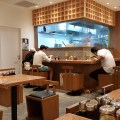 Machida-Shoten Ramen At Japan Food Town, Orchard, Singapore - Bar Counter Seats