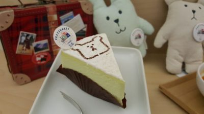 Craftholic Pop-Up Cafe @ Kki Sweets In SOTA, Singapore - Pandan Souffle Cheesecake ($7.80+)