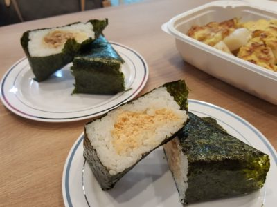 7-Eleven Singapore Fresh Chilled Ready-To-Eat Meals - Onigiri