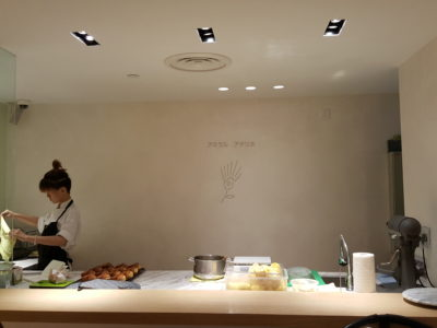 Amiral Atelier At Paragon In Orchard, Singapore - Open Baking Space