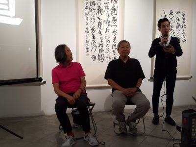 21st Century Calligraphy Talk By Master Calligrapher Wang Dongling - Prof Wang Dongling Talk
