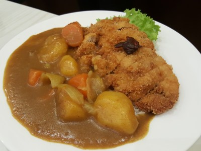 Sushi Mentai At Junction Nine In Yishun, Singapore - Tori Katsu Curry Rice ($10.80)