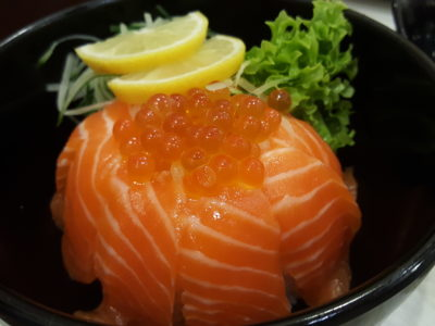 Sushi Mentai At Junction Nine In Yishun, Singapore - Salmon Ikura Don ($11.80)