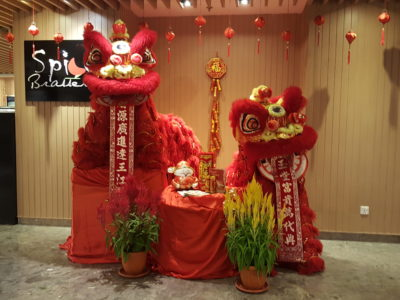 Celebrating Chinese New Year 2017 With Parkroyal On Kitchener Road - Lunar New Year Display