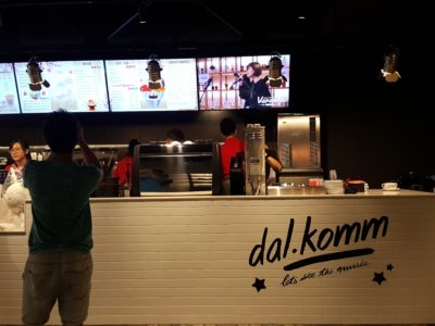 Dal.komm Cafe At Centrepoint - Counter