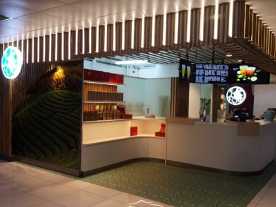 Yuan Cha @ Far East Plaza, Second Outlet Now In Town - Yuan Cha Facade