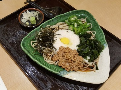 Shimbashi Soba Offering Freshly Made Soba Daily At Paragon - Nebaneba Healthy Soba ($17.80)