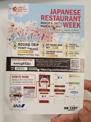 Japanese Restaurant Week 2017 Dine And Win Trip To Japan - Lucky Draw Card